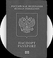 На сколько обычно дают визу в Венгрию
